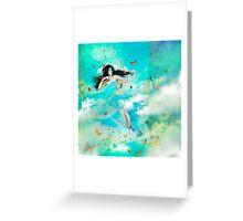 Mariposa Greeting Card