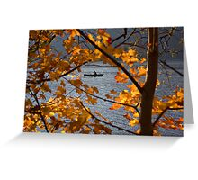 Row row row your boat. Greeting Card