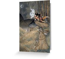 Okina Illusions - Fox Kitsune Yokai Greeting Card