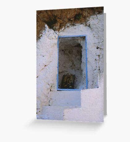 Crete - Stairways to heaven Greeting Card