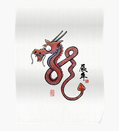 辰年 Year of the Dragon (red) Poster