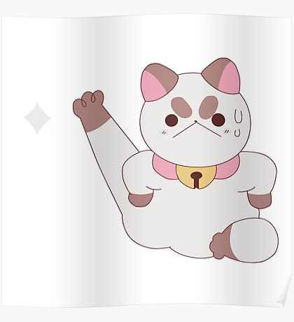PuppyCat - Bee and PuppyCat Poster