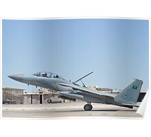 Side Shot of F-15S Eagle #9214 Landing Poster