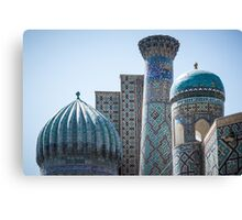 Architecture of Uzbekistan Canvas Print