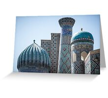 Architecture of Uzbekistan Greeting Card