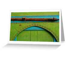 Moroccan Door Greeting Card