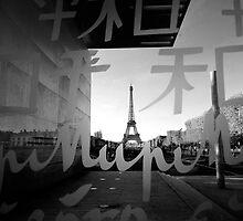 La tour Eiffel by Peppedam