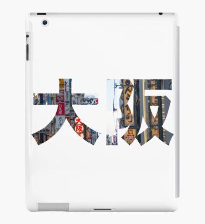 Osaka Kanji iPad Case/Skin