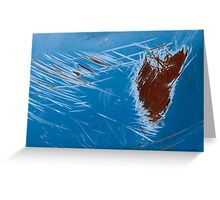 Rusted Heart Greeting Card