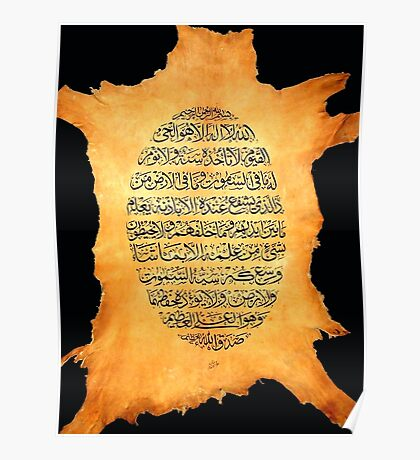 Aayat al Kursi painting on deer Leather Poster