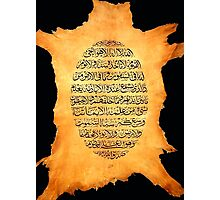 Aayat al Kursi painting on deer Leather Photographic Print