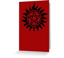Demon Protection Greeting Card