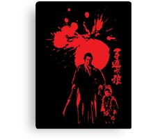 Lone Wolf and Cub Canvas Print