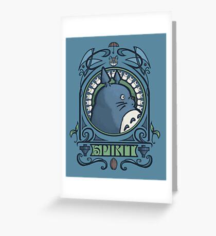 Forest Spirit Nouveau Greeting Card