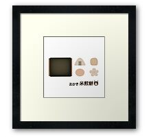 Japanese Rice Cracker Framed Print
