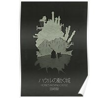 Howl's Moving Castle minimalist movie poster Poster