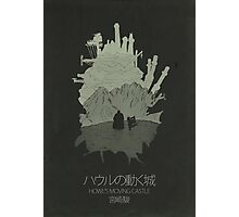 Howl's Moving Castle minimalist movie poster Photographic Print