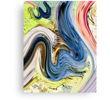 Allah name  abstract painting Canvas Print