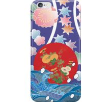 Sometimes The Moon iPhone Case/Skin