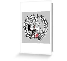 Olive Greeting Card