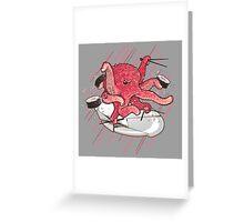 Nacho Sushi Greeting Card