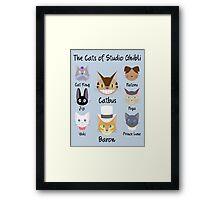 THE CATS OF STUDIO GHIBLI Framed Print