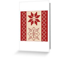 Christmas Sweater  Greeting Card