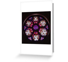 Iglesia del Valle Rosary Window Greeting Card