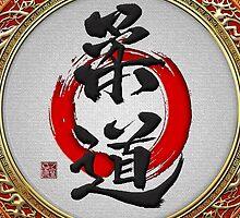 Japanese calligraphy - Judo by Serge Averbukh