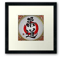 Japanese calligraphy - Judo Framed Print