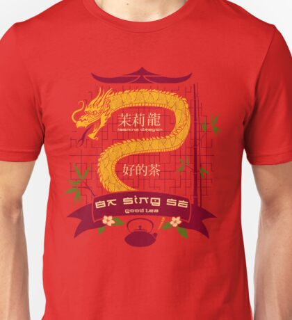Best Teahouse in BaSingSe Unisex T-Shirt