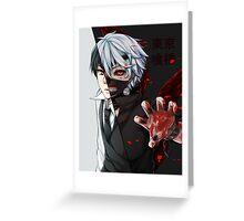 Anime: TOKYO GHOUL - Kaneki Greeting Card