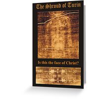 Reecy Aresty's photo of The Shroud of Turin Greeting Card