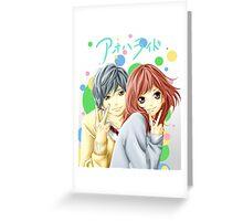 Anime: AO HARU RIDE Greeting Card