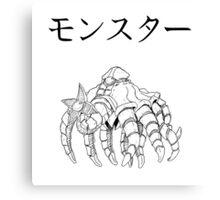 Monster – White Shirt Canvas Print