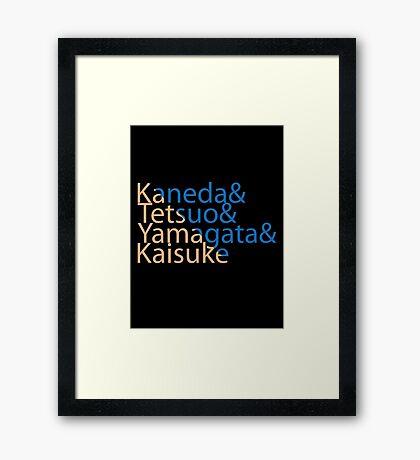 The Capsules Helvetica (Akira) Framed Print