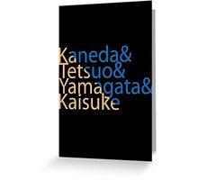 The Capsules Helvetica (Akira) Greeting Card