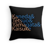 The Capsules Helvetica (Akira) Throw Pillow