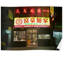 King's Noodle Poster