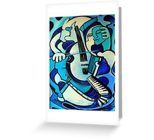 L'amour ou Quoi? Greeting Card