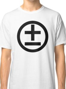 2015 Shirt (Black Logo) Classic T-Shirt