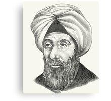 Ibn al Haytham ابن الهيثم Canvas Print