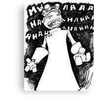 Doctor Horrible - Transparent Evil Laugh Canvas Print