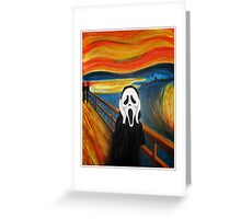 Scream Mash-up Greeting Card