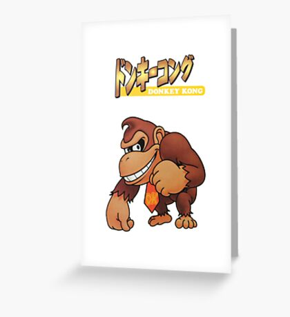 Super Smash Bros 64 Japan Donkey Kong Greeting Card