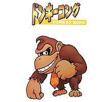 Super Smash Bros 64 Japan Donkey Kong Photographic Print