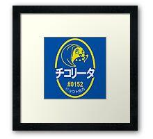 Johto Produce (JP) Framed Print