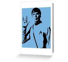 spock  Greeting Card