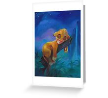 The Lion Sleeps Tonight Greeting Card