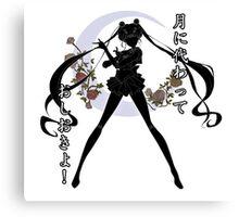 Sailor Moon Crystal - Oshiok~yo! Canvas Print
